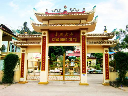 Cổng chùa Sùng Hưng Cổ Tự